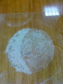 Луна из песка