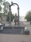 Вечно молодой Пушкин